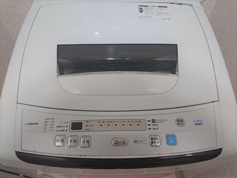 洗濯機の洗濯槽を安い工具で分解 マクスゼンmaxzen 38mmナット