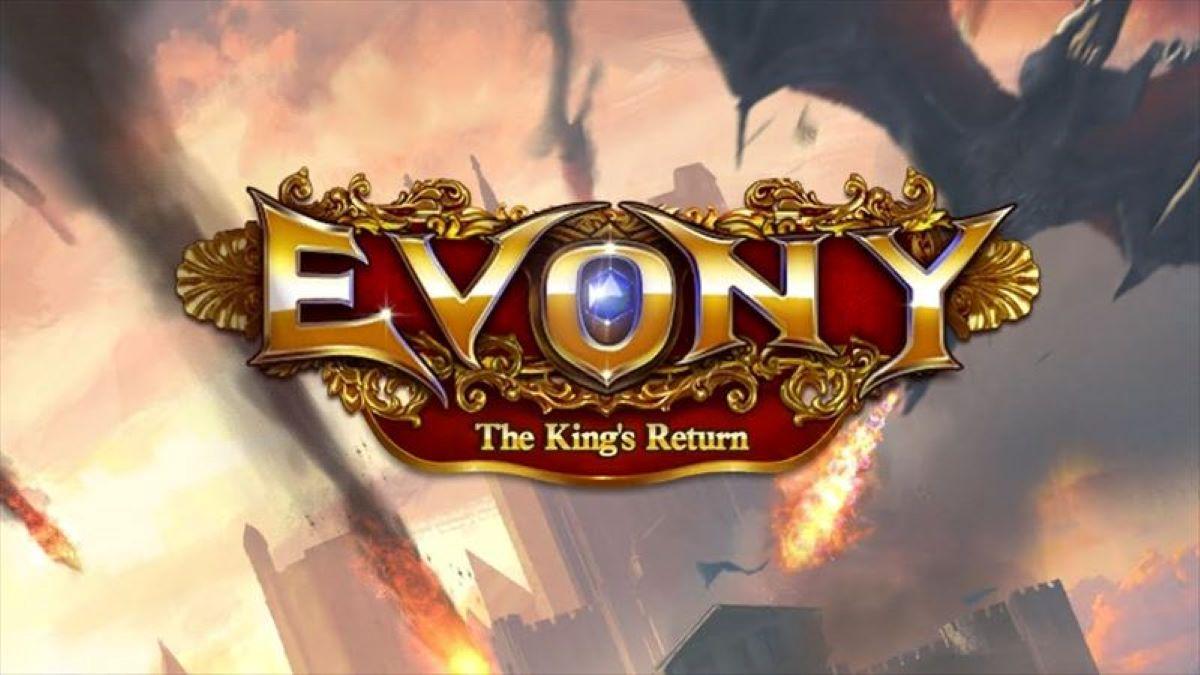 王城レベル「エボニー 王の帰還」【攻略】